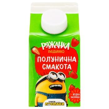RadyMo Strawberry Ryazhenka 2,5% 430g - buy, prices for CityMarket - photo 1