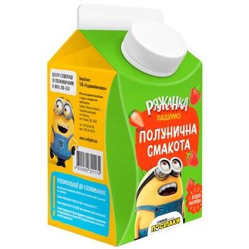 RadyMo Strawberry Ryazhenka 2,5% 430g - buy, prices for CityMarket - photo 2