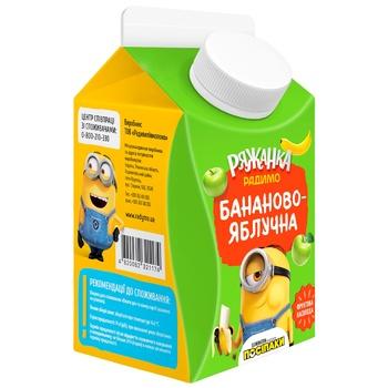 RadyMo Banana-apple Ryazhenka 2,5% 430g - buy, prices for CityMarket - photo 2
