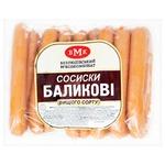 BMK Balyk Premium Sausages