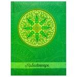 Optima Persia Kaleidoscope Notebook A5 80p assortment