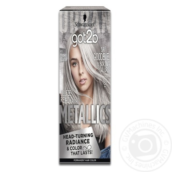 Got2b Metallics M71 Silver Metallic Hair Dye 142,5ml - buy, prices for Novus - image 3