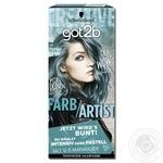 Color Got2b for hair care 80ml