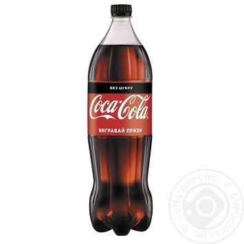 Coca-Cola Zero Strongly Carbonated Drink 1,5l - buy, prices for Metro - image 2