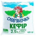 Slovianochka Kefir 2,5% 425g