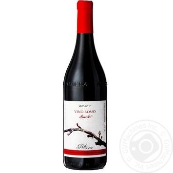 Le Nature Pelissero Rosso  Wine red dry 13%  0,75l - buy, prices for CityMarket - photo 1
