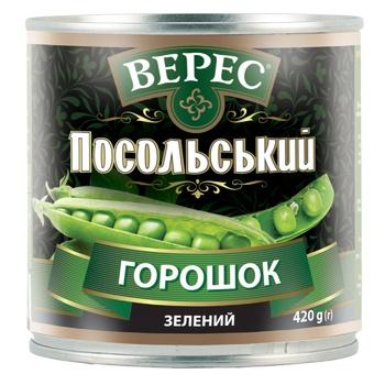 Горошок зелений Верес Посольський 420г - купити, ціни на CітіМаркет - фото 1