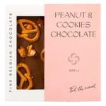 Шоколад Spell молочный с арахисовым пастой и клюквой 110г
