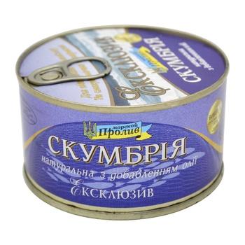 Скумбрия Морской Пролив натуральная с добавлением масла 240г - купить, цены на Novus - фото 1