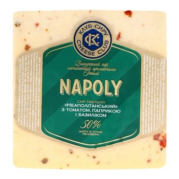 Cheese club Neapolitan cheese with tomato paprika and basil 50% 160g - buy, prices for Furshet - image 1