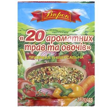 Приправа Впрок 20 овощей и трав 70г