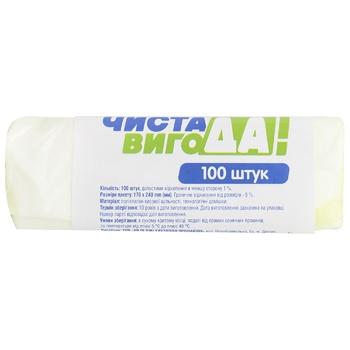 Пакети Чиста ВигоДА! для харчових продуктів 17х24см 100шт - купити, ціни на Varus - фото 1
