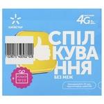 Kyivstar Starter Pack