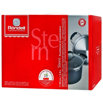 Rondell RDS-010 Stern Pan 3,9l - buy, prices for CityMarket - photo 1