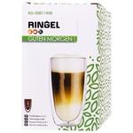 Glass Ringel 450ml China