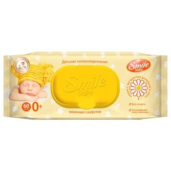 Серветки вологі Smile Baby з екстрактом ромашки та алое 60шт - купити, ціни на Ашан - фото 1