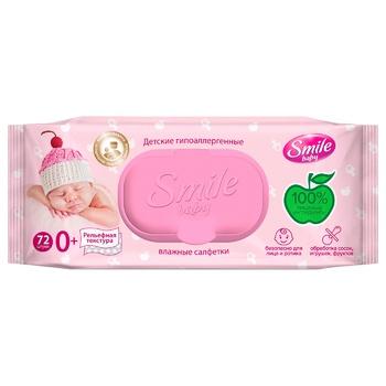 Серветки вологі Smile Baby для новонароджених з клапаном 72шт