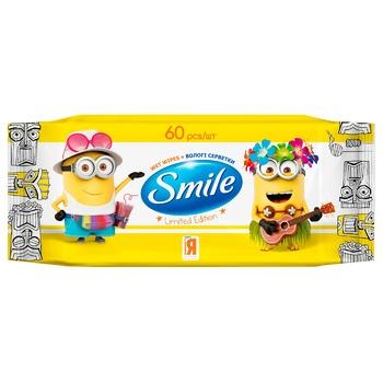 Серветки вологі Smile Minions банан 60шт - купити, ціни на Фуршет - фото 1