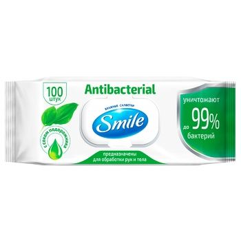 Smile Wet Wipes Antibacterial 100pcs