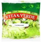 Vita Verde Italian Salad Mix, 1 Bag