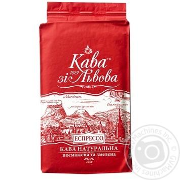 Кофе Кофе со Львова Эспрессо натуральный жареный молотый 225г - купить, цены на Ашан - фото 2