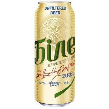 Пиво Черниговское Белое светлое нефильтрованное ж/б 5% 0,5л