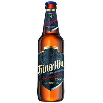 Chernigivske Bila Nich Unfiltered Dark Beer 0,5l