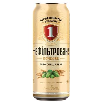 Пиво ППБ Бочкове Нефільтроване з/б 4,8% 0,5л