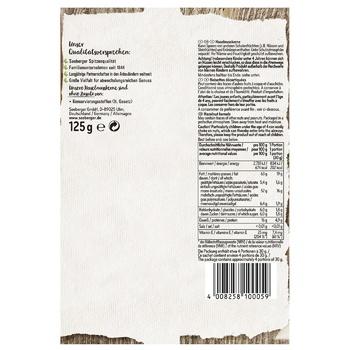 Ліщина Seeberger 125г - купити, ціни на CітіМаркет - фото 2