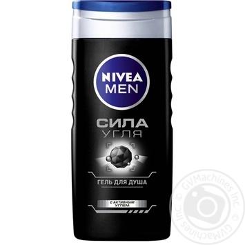 Nivea For Shower Gel