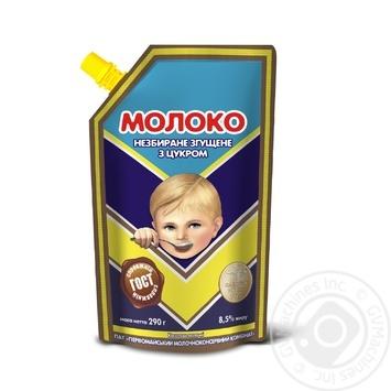 Молоко Первомайський молочноконсервний комбінат незбиране згущене з цукром 8,5% - купити, ціни на Метро - фото 1