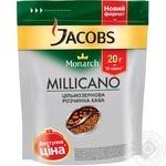Кава Якобз Монарх Міллікано розчинна економ пакування 20г