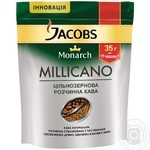 Coffee Jacobs Milikano instant 35g