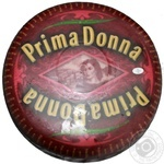 Landana Prima Donna mature cheese 50%