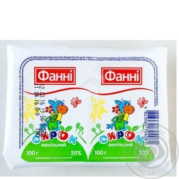 Cottage cheese Fanni vanilla 20% 2x100g - buy, prices for Auchan - image 4