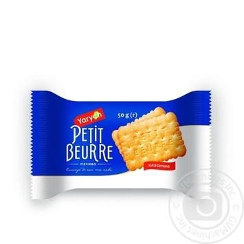 Печенье Yarych Petit Beurre 50г