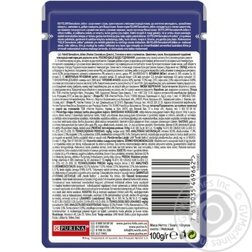 Felix Sensations in jelly with duck and spinach for cats food 100g - buy, prices for Tavria V - image 2