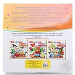 Coloring for children - buy, prices for Auchan - image 4
