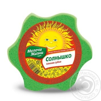 Sponge Melochi Zhyzni Sun bath - buy, prices for Furshet - image 3