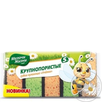 Melochi Zhizni Pchelki Large-porous Kitchen Sponges 5pcs - buy, prices for Furshet - image 2