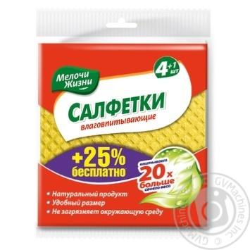 Dribnytsi zhyttya Napkin moisture absorbing 4+1 - buy, prices for Novus - image 1