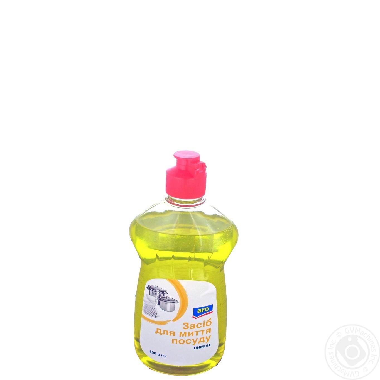 Средство для мытья посуды Fairy Professional Сочный лимон 5л — жидкие  средства — Metro Интернет Магазин 4a6eff45570f6