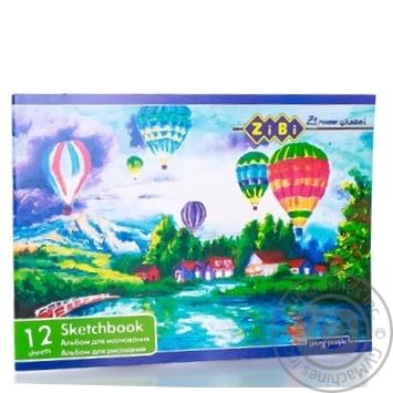 ZiBi Kids Line A4 Drawing Album 12p. assortment - buy, prices for CityMarket - photo 7