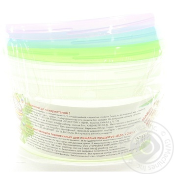 Set of Food Containers 3pcs 0,5l