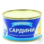 Akvamaryn Natural Sardines with oil 230g