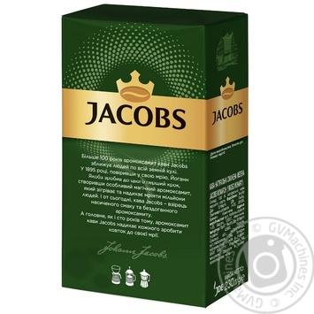 Кофе Jacobs Monarch Classic молотый 230г - купить, цены на Novus - фото 2