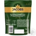 Jacobs Monarch Decaf Instant Coffee 60g - buy, prices for MegaMarket - image 2
