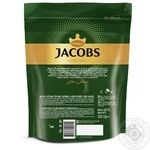 Jacobs Monarch Instant Coffee 300g - buy, prices for MegaMarket - image 2