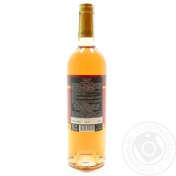 Chateau Mukhrani Tavkveri pink dry wine 12% 0,75l - buy, prices for Novus - image 2