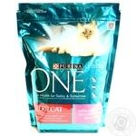 Purina One Dry For Steril Cats Food